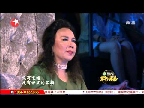 高清:《不朽之名曲》苏芮专场 陈楚生用心呐喊《容颜》唱哭苏芮