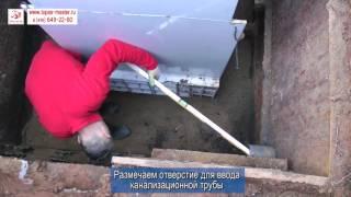 видео Топас-С 6 | купить септик в Москве
