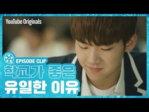 [Ep 10 Highlight] Irib & Seulgi lunch time | Top Management