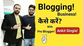 Blogging As A Business Kaise Kare With Pro Blogger Ankit Singla