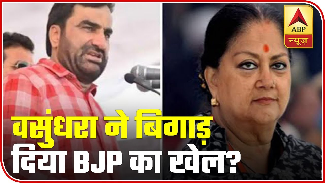 Now Hanuman Beniwal Vs Vasundhara Raje In Rajasthan | ABP News