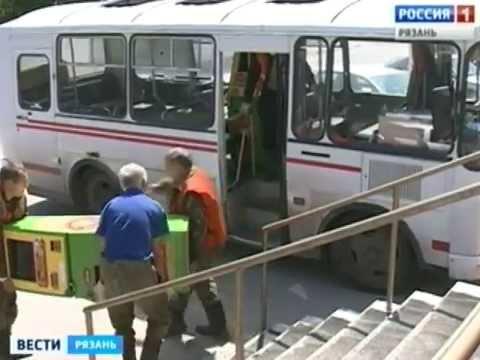 В России вступил в силу запрет на частные лотереи