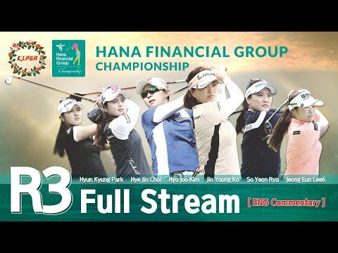 [KLPGA/ENG Comm.]🏌️♀️ HANA FINANCIAL GROUP CHAMPIONSHIP /R3 LIVE