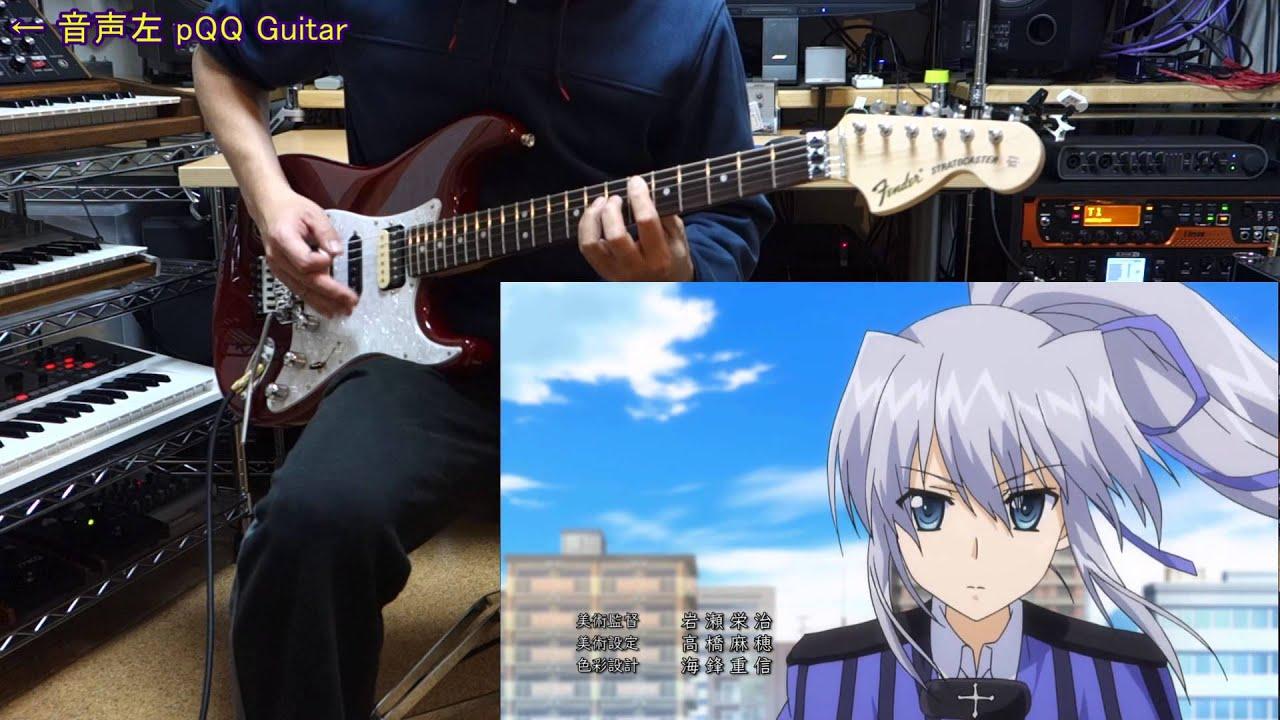 カンピオーネ Op Blave Brade ギター弾いてみた Youtube