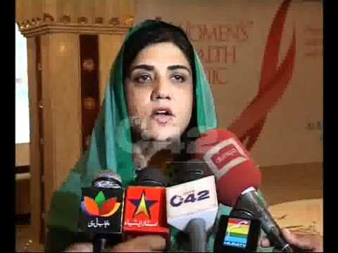 Al Razi Health Care Organize Breast Cancer Seminar Pkg By Riffat Abbas