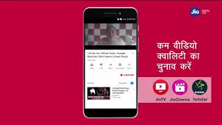JioCare - How to Manage your Data Usage on your 4G Smartphone (Hindi)| Reliance Jio
