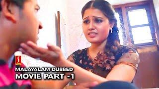 Sivappu Enikku Pudikkum Malayalam Dubbed Movie Part 1   Youreka   Sandra Amy   Siva Saravanan