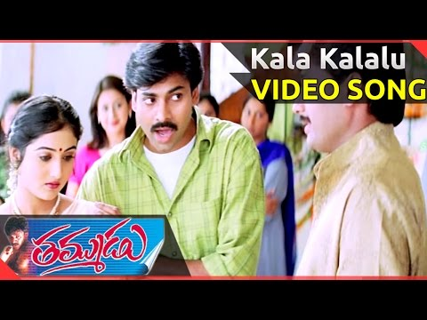 Kala Kalalu Video Song || Thammudu Movie || Pawan Kalyan, Preeti Jhangiani