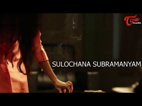 Sulochana Subramanyam | Latest Telugu Short Film 2019 | by Filmmaker Napolean | TeluguOne