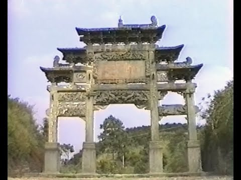 Documentary - Trip to China and Hong Kong in 2002 - Nanjing, Wudang shan, Mao shan, Cheng Tin-Hung