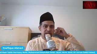 দে সাড়া আজ মাহদীর ডাকে De Shara Aaj Mahdir Dake Ahmad Towfique Chaudhuri Bangla Ahmadiyya Poem