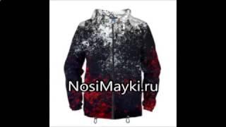 купить куртку осеннюю для мальчика(http://nosimayki.ru/catalog/type/man_windbreaker - наш интернет магазин, приглашает Вас купить ветровки. У нас Вы можете заказать..., 2017-01-06T09:51:21.000Z)
