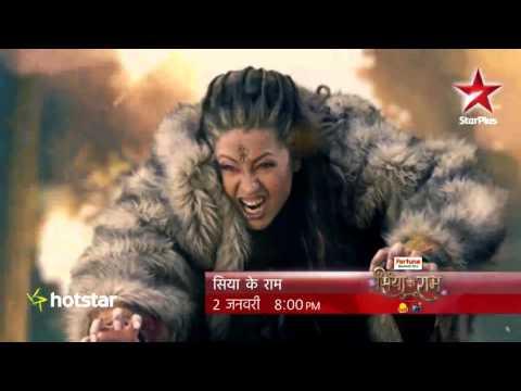 Siya Ke Ram: Ram kills Tadaka