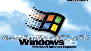 【音MAD】Windowsの効果音で天国と地獄(Jubeat) 天国と地獄 検索動画 36