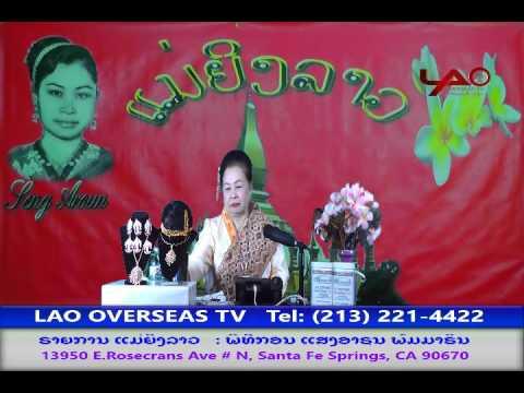 LaoOverseasTV