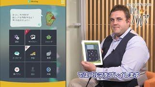 公式サイト⇒http://www.capcom.co.jp/palm/ カプコンが新たに贈るガラス...