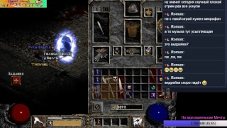 Diablo 2 Lord od Destruction Poison Necromant