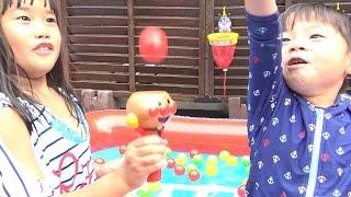 アンパンマンたまいれ 水遊び おもちゃ Anpanman Toy thumbnail