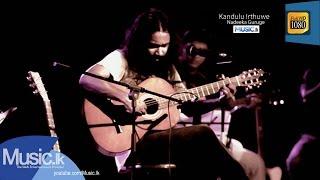 Kandulu Irthuwe - Nadeeka Guruge - www.Music.lk