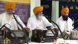 ਆਸਾ ਕੀ ਵਾਰ, ਭਾਗ ੨ | Asaa Kee Vaar, Part 2 - Bh. Nirmal Singh Ji - San Jose 2018