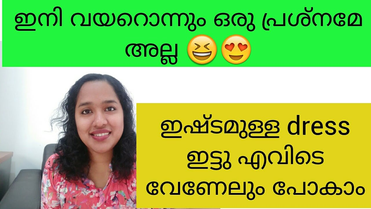 how to make slim body in malayalam