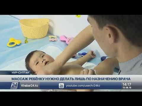 Массаж ребёнку нужно делать лишь по назначению врача - специалисты