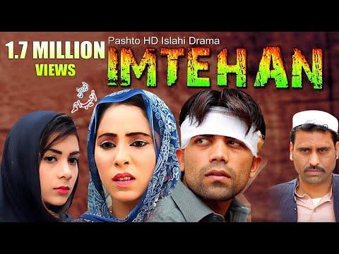 IMTEHAN Full Drama 2018 | Pashto New Islahi Drama Imtehan 2018 - Full HD 1080p