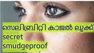 How to apply kajal perfectly like a celebrity  MALAYALI BEAUTY YOUTUBER  