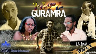New Eritrean Series Movie -   Guramra  Part 1/ጉራምራ 1ይ ክፋል