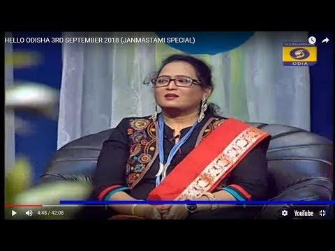 Dr. Jayashree Dhal in HELLO ODISHA video