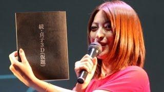 女優の瀧本美織さんが8月7日、東京ジョイポリス(東京都港区)で行われ...