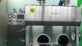 Фармацевтическое оборудование для аптек, лабораторные комнаты, стеллажи на www.MiniPress.ru(, 2013-02-28T08:51:40.000Z)