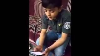 اجمل صوت عراقي طفل  روعه