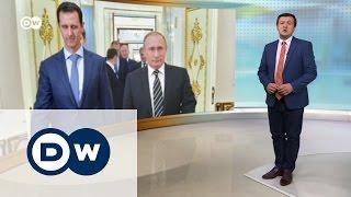 Шесть лет войны в Сирии: конфликт не остановить - DW Новости (15.03.2017)