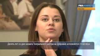 Очевидцы о теракте на Дубровке: десять лет спустя