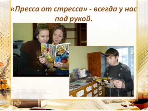 Клуб молодого читателя  Диалог ШАХУНЬЯ