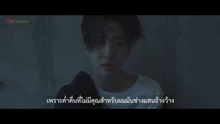Video [ซับไทย] BANG YONGGUK (방용국) - DRUNKENNESS OFFICIAL M/V download MP3, 3GP, MP4, WEBM, AVI, FLV Agustus 2018