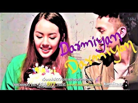 Darmiyaan |Jodi Breakers  | Shafqat Amanat Ali | korean mix ( thai mix )