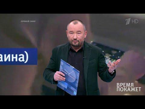 Предвыборная Украина. Время покажет. Выпуск от 28.02.2019