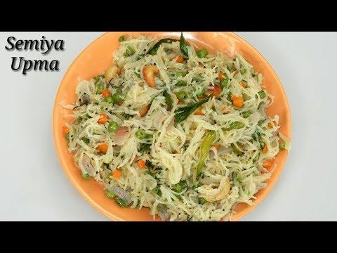 Vermicelli Upma Recipe in Kannada | ಶ್ಯಾವಿಗೆ ಉಪ್ಪಿಟ್ಟು | Semiya Upma in Kannada | Rekha Aduge