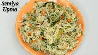 Vermicelli Upma Recipe in Kannada   ಶ್ಯಾವಿಗೆ ಉಪ್ಪಿಟ್ಟು   Semiya Upma in Kannada   Rekha Aduge