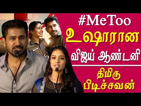 vijay antony movie Thimiru Pudichavan will out for diwali Thimiru Pudichavan press meet  tamil news live    Chennai: Thimiru Pudichavan starring Vijay Antony and Nivetha Pethuraj in lead roles, is written and directed by Ganeshaa. Produced by Fatima Vijay Antony under the production banner Vijay Antony Film Corporation, Thimiru Pudichavan is all set for a release on 6 November, alongside Vijay's Sarkar. The film has been given a U/A by the Censor Board. The dubbed version of the film is releasing in Telugu in Andhra and Telangana. It has been titled Roshagadu. Vijay Antony has also scored music for the movie and edited it. Richard M Nathan cranks the camera. Vijay Antony plays a police officer in the film.   vijay antony movie Thimiru Pudichavan,  thimiru Pudichavan press meet, Vijay antony, Thimiru Pudichavan,vijay antony movie,   More tamil news tamil news today latest tamil news kollywood news kollywood tamil news Please Subscribe to red pix 24x7 https://goo.gl/bzRyDm  #kollywoodnews sun tv news sun news live sun news