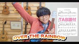 【TAB】OVER THE RAINBOW -  Solo Ukulele Cover