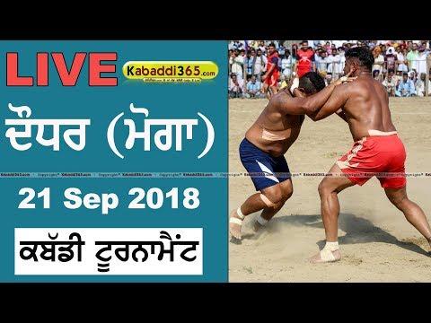 🔴[Live] Daudhar (Moga) Kabaddi Tournament 21 Sep 2018