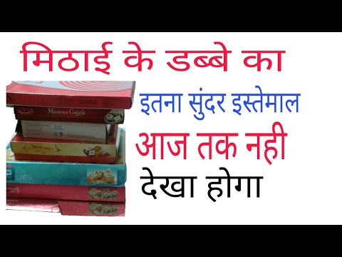 BEST IDEAS||Best use of waste boxes||DIY Craft