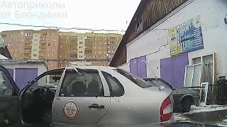 Нелепые ДТП и авто приколы 2016. Автоприколы за рулем, Бабы ТП за рулем #27