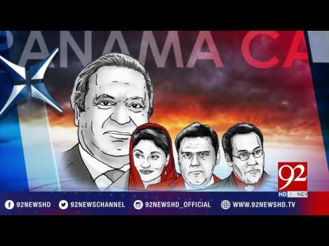 News Room (Panama Special) 20-04-2017 - 92NewsHDPlus