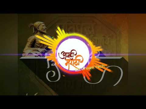 shivjayanti-special-shivaji-maharaj-dj-remix-song-2019