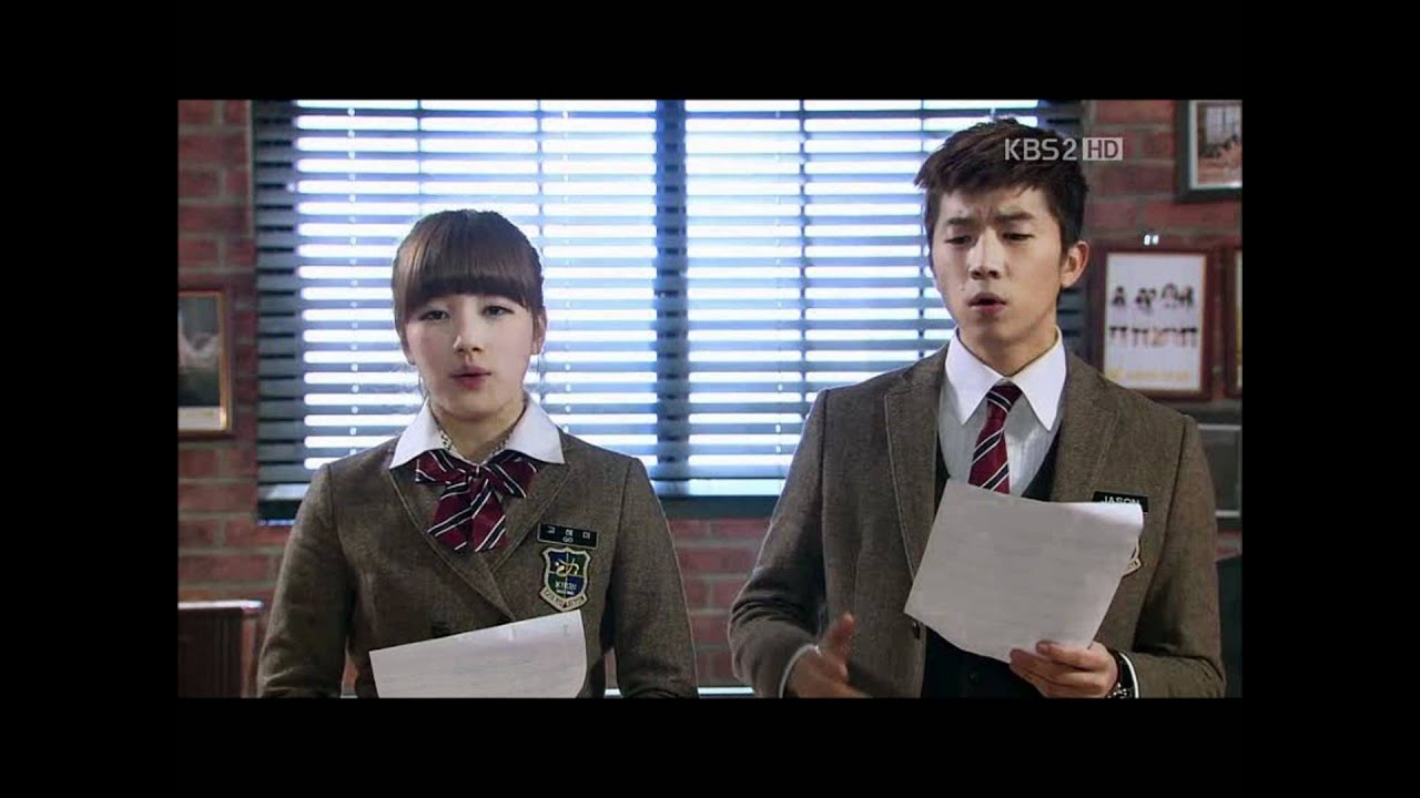 wooyoung and suzy relationship trust