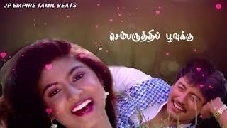 Malaiyoram Maankuruvi🐤Enga Thambi Song 🌹JP Whatsapp Status💐HD